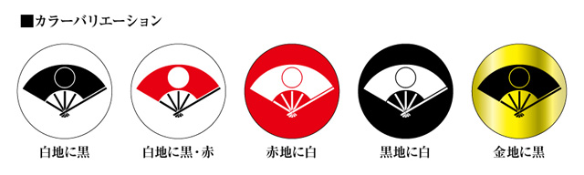戦国武将家紋ストラップ(ドーム型)「佐竹義宣」