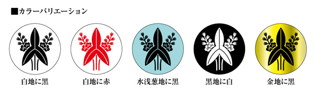戦国武将家紋ストラップ(ドーム型)「福島正則」