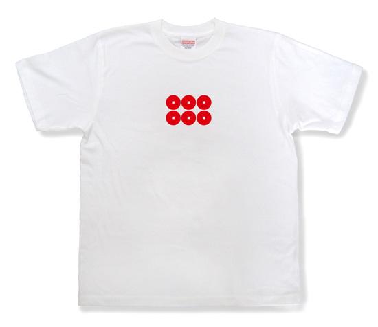 戦国武将家紋Tシャツ・真田幸村「六連銭」_ホワイト1