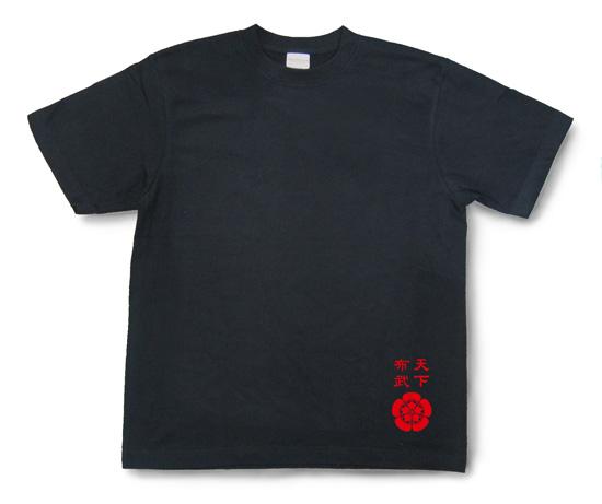 戦国武将Tシャツ・織田信長「永楽通寶」3