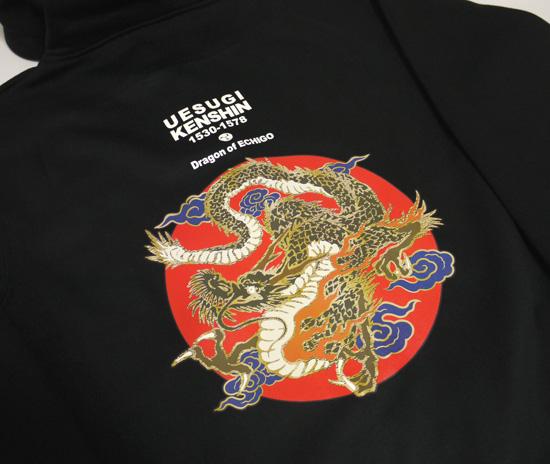 【戦国武将ジップパーカー】上杉謙信「龍」2