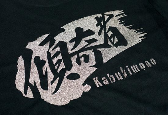 戦国武将Tシャツ・前田慶次「桜吹雪に傾奇者」2