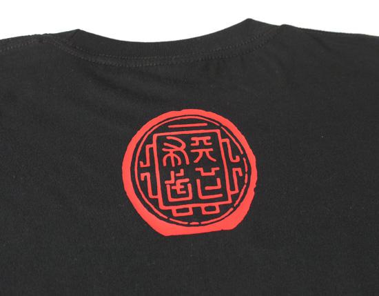 戦国武将Tシャツ・織田信長