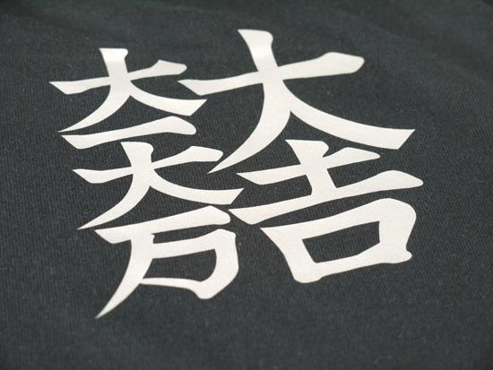 戦国武将Tシャツ・石田三成