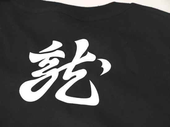 戦国武将Tシャツ・上杉謙信